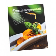 Рецепты ресторана Клиники (4-е издание)
