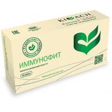 Иммунофит